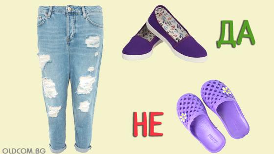 12 идеи за обувки, които си отиват със скъсаните ти дънки